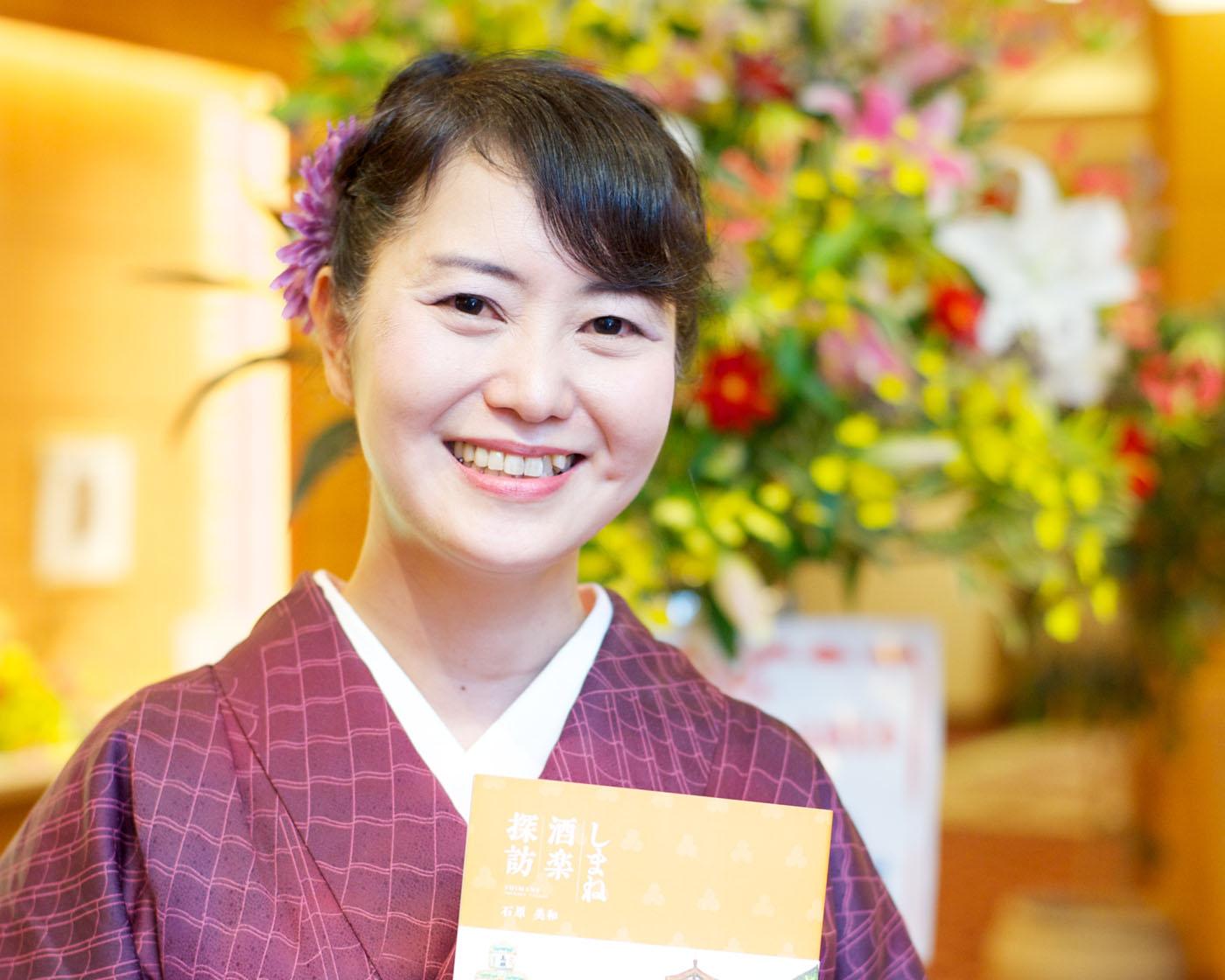 Miwa Ishihara