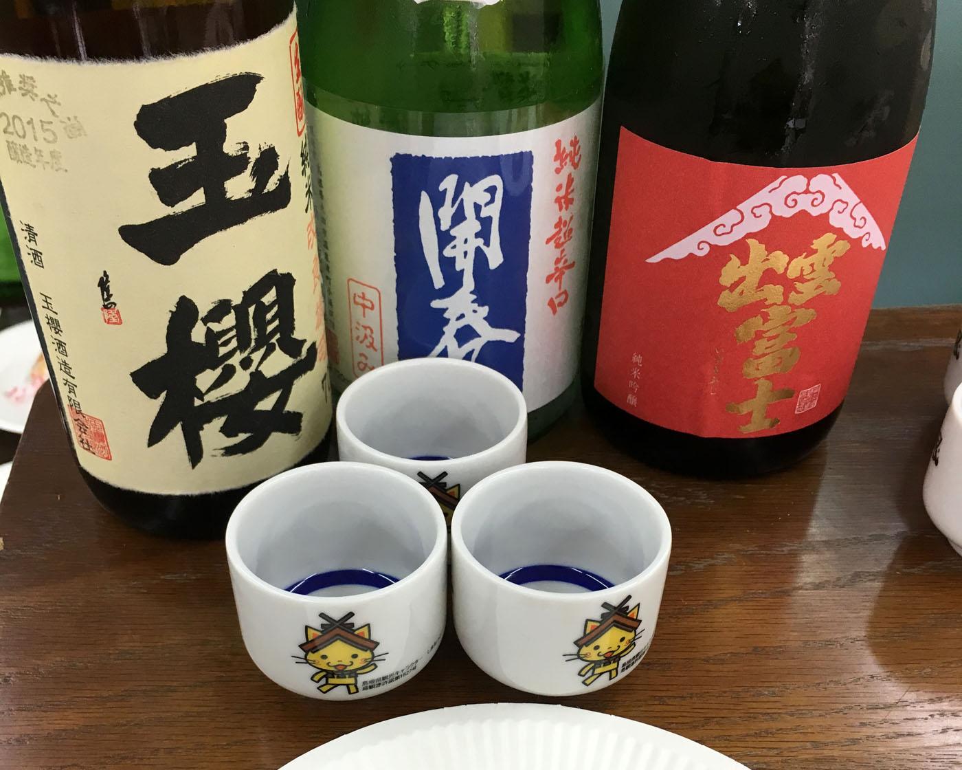 Enjoy the world of Sake